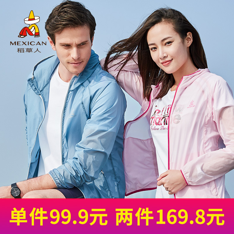 Scarecrow sun protection clothing for men and women spring and summer new couple skin clothing outdoor ultra-thin breathable sun protection clothing skin windbreaker