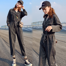 Jeans Couplet Trousers Female Spring and Autumn Fashion 2019 New Female Clothing Autumn Workwear Dresses Early Autumn Fashion Female Suits