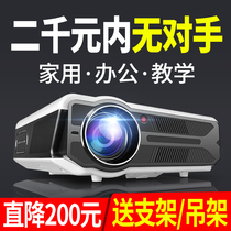 Projector home office meeting day 4k Ultra HD 1080p small training wifi wireless connected to mobile phone all-in-one wall into TV dormitory bedroom student home theater mini portable