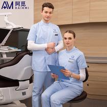 High-end dental dentist Stomatology Doctor Nurse uniform split set long sleeve female two-piece short sleeve work uniform