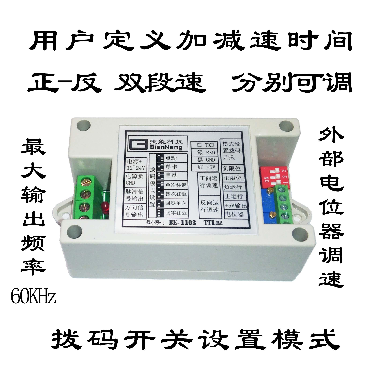 cheap Purchase china agnet Motor Drive Module DC Motor Driver 100A
