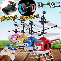 Xiaofeixian Matches Xiaohuang Induction Vehicle Remote Control Aircraft Suspended Helicopter Fairy Electric Children's Toys