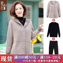 Mom spring short fur coat 30 years old middle-aged women autumn and winter sweater old spring and autumn 2020 new