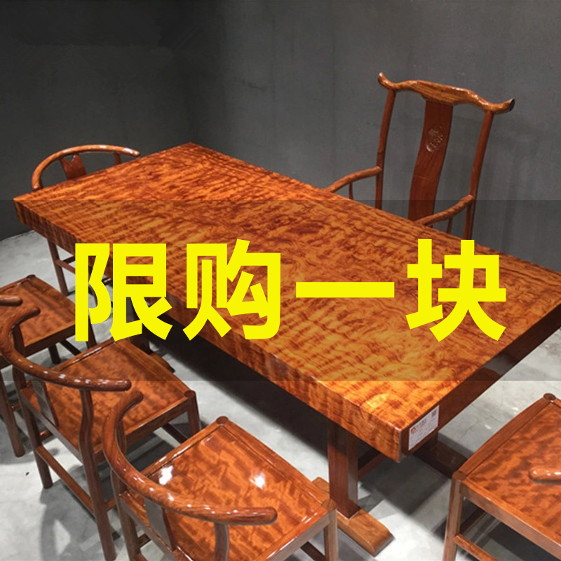 Bahua solid wood large board wood redwood office table Brazilian pear ghost face water ripple natural edge spot tea table