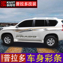 Applicable to Toyota Prado body color stripe decal overbearing 2700 lasha letter stickers picture to decorate accessories