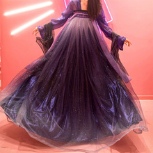 Originally created Polaris Hanfu women's antique dress, chest-length skirt, six metres pendulum star sky gradient color fairy Chinese summer students