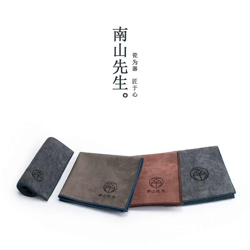 Mr. Nanshan) thickened tea towel Long-shaped tea cloth strong water-absorbing kung fu tea accessories tea plate tea ceremony accessories