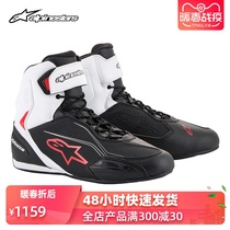 a star alpinestars motorcycle riding boots four seasons breathable motorcycle leisure riding shoes FASTER 3