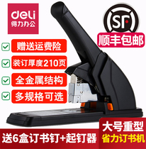 (SF)Deli stapler Office large heavy thickened 100-page medium stapler Thick layer long arm large code stapler Financial certificate labor-saving large 50-sheet large staples