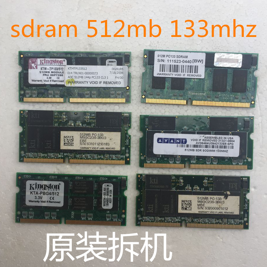 Original disassembly machine PC100 PC133 compatible Ricoh Xerox printer SDRAM 512MB notebook memory