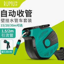 Automatic pipe reeler recycling water pipe villa garden wall hanging layer rack watering car wash gun set
