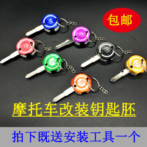 Motorcycle modification accessories key head Electric car modification keychain Ghost fire modification keychain Personality key head