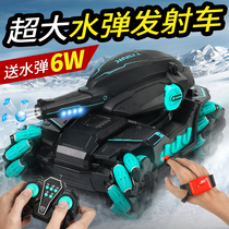 Children remote control car can fire water bombs gesture sensing battle tank 4x4 cross-country mecha boy toy car