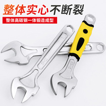 Shelf worker dead wrench 19-22 wrench tool stay wrench outside frame worker scaffolding wrench 22mm opening