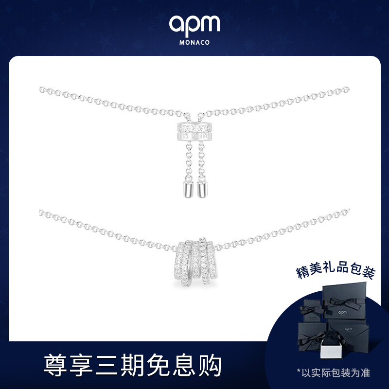 APM Monaco multi circle hollow small waist Necklace women's new simple temperament collar chain 925 Silver