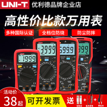 Ulysses UT33D B meter digital high-precision automatic fire-resistant portable small number display 890DC
