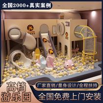 Aire de jeux pour enfants château méchant grand et petit équipement de parc dattractions équipements de divertissement intérieur centre commercial maternelle toboggan jouets