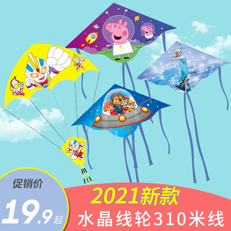 Weifang kite children breeze easy to fly 2021 new large high-grade adult dedicated beginner kite wire wheel