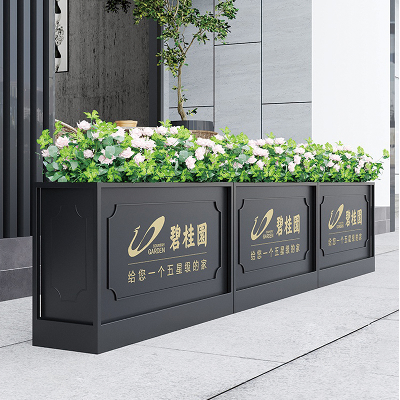 Outdoor fence simple courtyard fence guard garden iron isolation flower box green flower bed outdoor fence