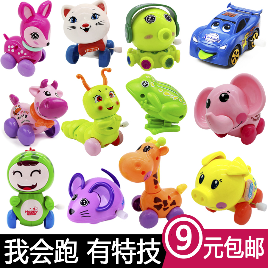 Babies, boys, girls, babies, children, hairdressing toys, frogs and animals wholesale 1-3-2 yuan old