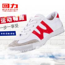 Retour volley-ball chaussures dété respirant classique blanc chaussures femmes étudiants entraînement physique remorqueur piste et terrain chaussures de course Chaussures de sport pour les femmes