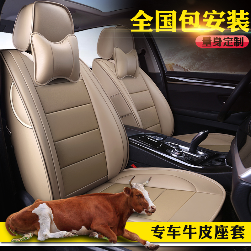 Skoda Minglixin Acrystalline Acrystalline Accelerator Special Seat Cover Four Seasons Full Seat Cover Truck Seat Cushion