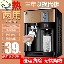 Water dispenser-type small ice-cooled cooling home mini automatic students put bottled water heating dormitory