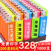 50 lighter shipping lighter ads customized logo printing system for disposable lighters