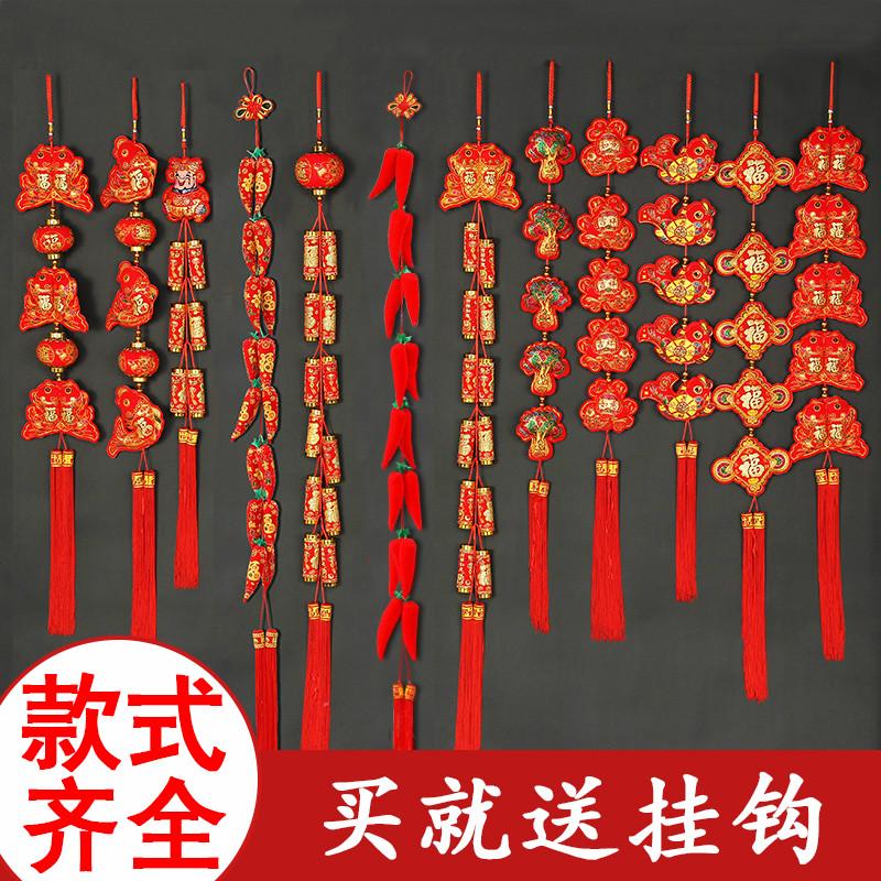 New Year firecracker string red pepper hanging living room fu bag de bon augure pendentif poisson Nouvel An décorations maison feu rouge festif