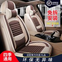 Coussin de voiture quatre saisons GM tous les sièges d'auto entourés coussin de siège de linge d'hiver déesse couverture de siège spécial