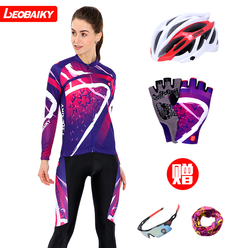 LB Phantom Summer Cycling Wear Long Sleeve Suit Spring and Autumn Cycling Wear Top and Trousers Women's Cycling Wear