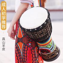Sheepskin Lijiang hand drum African drum beginner introduced professional percussion instrument standard 10 inch 12 inch folk drum