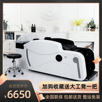 Automatic intelligent massage shampoo bed beauty salon hair salon special thermostatic electric rotating head treatment bed