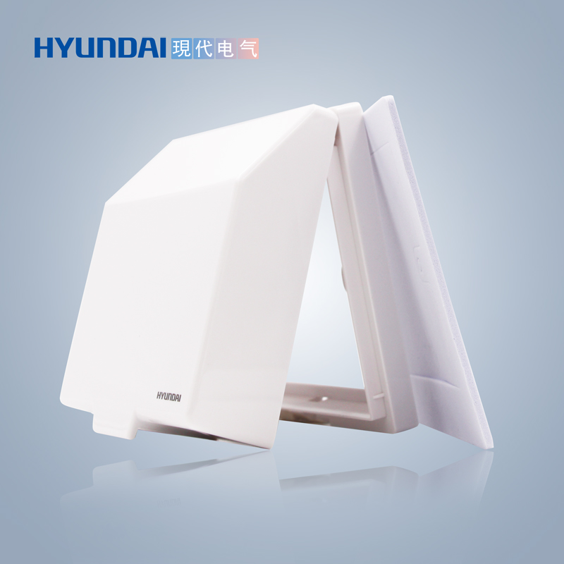 Socket waterproof box hyundai modern wisdom simple pearl white simple wall mounted wall socket waterproof box