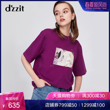 Dzzit Landscape 2019 New Spring Clothes Zhou Dongyu Same Little Flying Elephant Round-collar Short-sleeved T-shirt Girl 3G1B306