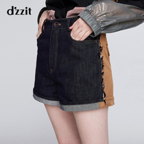 Dzzit's new spring and autumn 2019 curled edge and raw edge splicing jeans casual shorts for women 3g1q101t