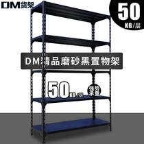 DM warehouse shelves shelves shelves supermarket display shelves multi-layer black iron shelf home simple balcony angle steel storage rack
