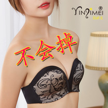 Strapless bandeau bra gathers non-slip care a word collar invisible anti-scouring chest chest stickers strapless bra
