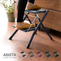 ASISTA thickened folding ladder stool home kitchen ladder stool Dual-Use Portable Car Wash foot stool