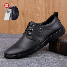 Summer leather lace men's shoes 2019 new breathable cowhide men's leisure shoes business suit soft sole single shoes