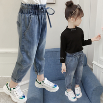 Girls pants spring 2020 New Girl foreign jeans high waist harem pants children loose Daddy pants spring