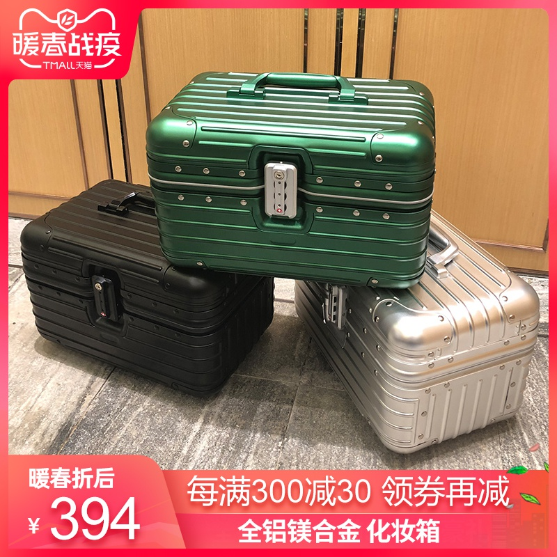 All aluminum magnesium alloy net red ins make-up box female portable box female box storage box motorcycle common tailbox male