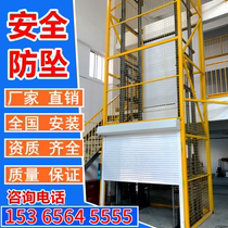Lisle custom plant warehouse crash-proof electric hydraulic cargo ladder supermarket home simple rail lift flat