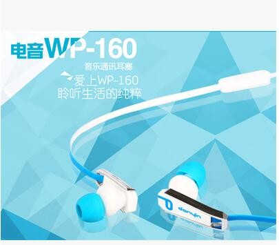 Danyin/Electricity WP-160 In-Ear Phone Wire Control Headphones Fashion Noodles Earphones Headsets