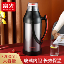 Fuguang large-capacity hot water bottle home insulation bottle student dormitory portable warm water bottle glass inside the bile open water bottle