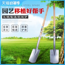All steel thickened steel spade spade spade gardening spade tool digging agricultural artifact outdoor flood control shovel digging tree