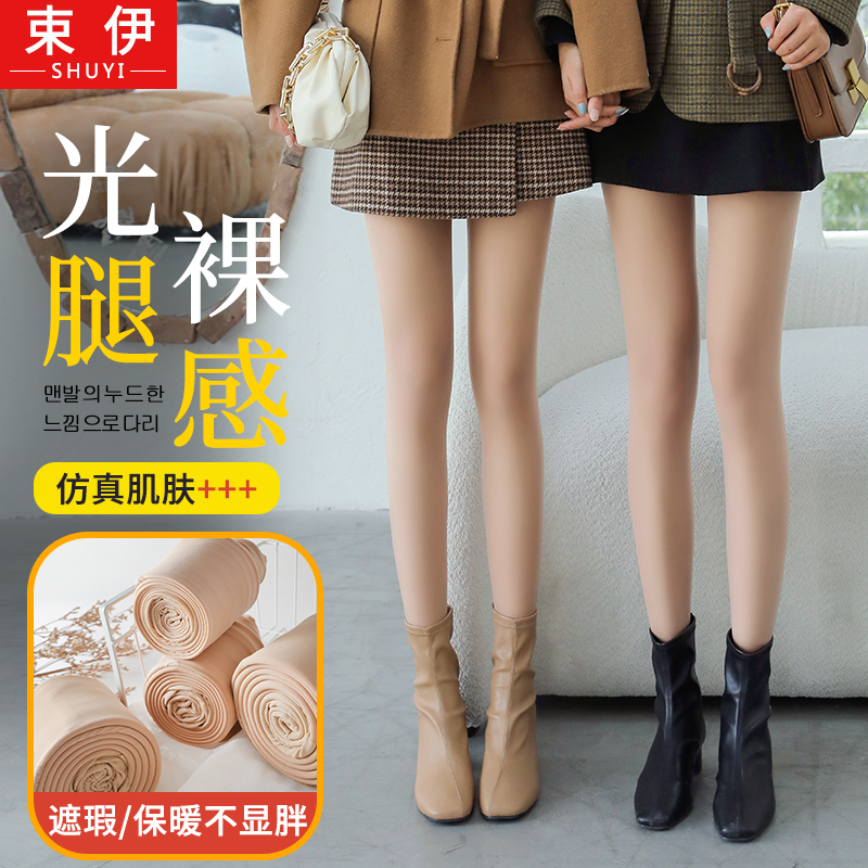 Beams of light leg artifact female autumn and winter naked feeling supernatural meat-colored leggings stockings plus plus-on thick flight attendants