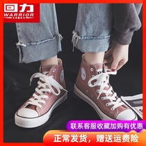Pull back womens shoes high-top canvas shoes womens 2019 new tide shoes wild spring board shoes 2020 spring shoes tide