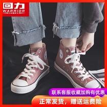 Возвратная сила женская обувь высокие холст обувь женщины 2019 новые приливные туфли дикая весенняя доска обувь 2020 весенняя приливная обувь