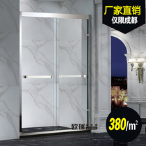 Custom shower room bathroom partition stainless steel glass pull door simple bath room shower door